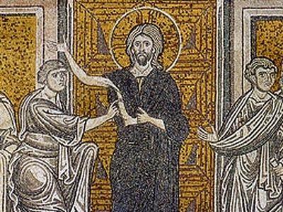 О христианстве