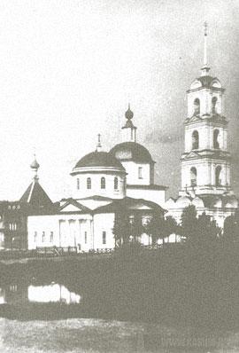 Николаевский Клобуков монастырь. Дореволюционное фото. Отсканировано: kashin.info