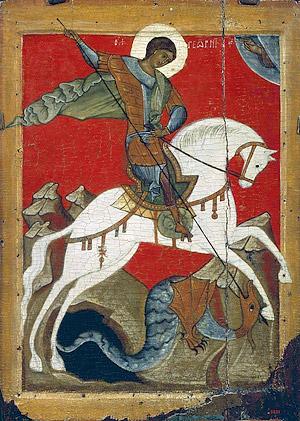 Чудо святого великомученика Георгия о змее