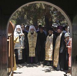 Панихида на русском кладбище в Сантьяго