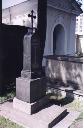Могила отца Иакинфа на Лазаревском кладбище Александро-Невской лавры в Санкт-Петербурге