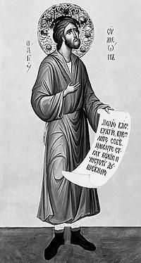 Праведный Симеон Верхотурский. Икона, написанная сестрами Ново-Тихвинского монастыря (Екатеринбург)