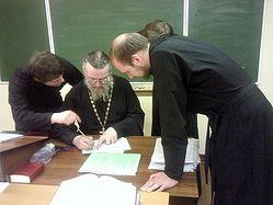 Отец Николай со студентами
