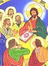Новый Завет детям. <BR>Деяния святых Апостолов Вознесение Господне. <BR>Выбор двенадцатого апостола