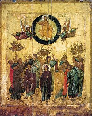 Вознесение Господне. Середина XV в.