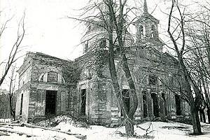 Так выглядел Сергиевский храм в 1992 г.