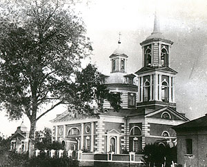 Сергиевский храм в начале XX в.