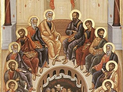 The Feast of the Holy Trinity (Pentecost)