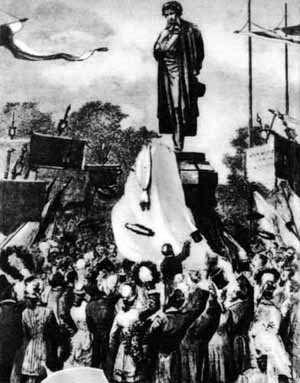 Открытие памятника А. С. Пушкину в Москве. 1880 г.