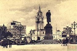 Загрузить увеличенное изображение. 520 x 347 px. Размер файла 43871 b.  Памятник Пушкину на фоне Страстного монастыря