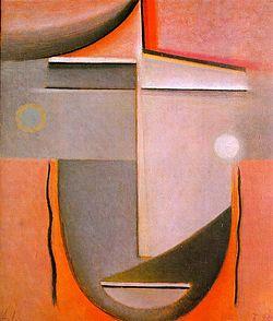 Явленский А. Love. 1925 г.