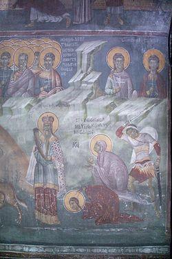 Загрузить увеличенное изображение. 800 x 1200 px. Размер файла 174384 b.  Святые мученики. Роспись из монастыря Грачаница. Сербия. XIV в.