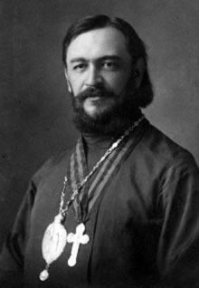 Епископ Нестор (Анисимов). 1923 г.