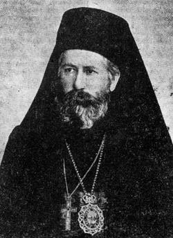 Священномученник Иоанникий (Липовац), митрополит Черногорско-Приморский