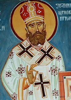 Сщм.Иоанникий. Фреска в монастыре Подмаине.