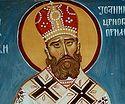 Священномученик Иоанникий, митрополит Черногорско-Приморский