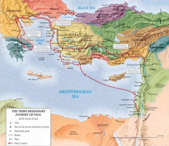 Третье апостольское путешествие апостола Павла