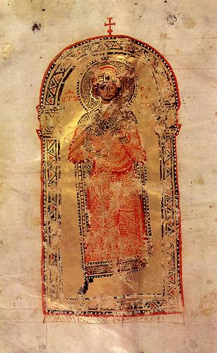 Учительное Евангелие Константина (ГИМ. Син. 262)