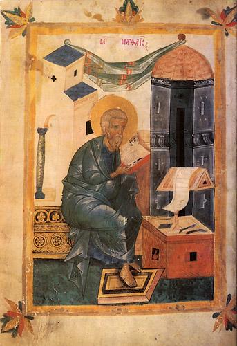 Переяславское Евангелие (РНБ. F. п. I. 21). Евангелист Матфей