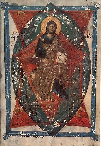 Переяславское Евангелие (РНБ. F. п. I. 21). Спас в Силах