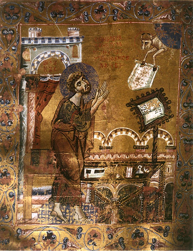 Мстиславово Евангелие (ГИМ. Син. 1203). Евангелист Лука