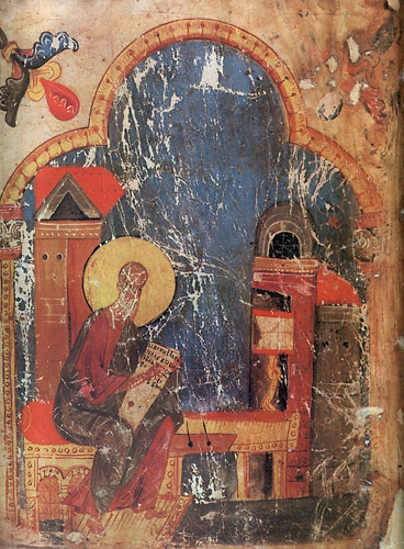 Евангелие апракос (Научная библиотека МГУ. Ag 80). Евангелист Иоанн Богослов