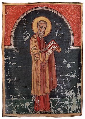 Симоновское Евангелие (Рум. 105). Евангелист Матфей