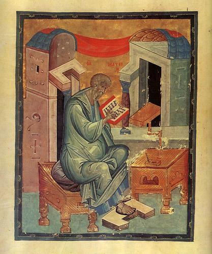 Евангелие Хитрово (РГБ. Ф. 304. III. №3/М.8657). Евангелист Матфей