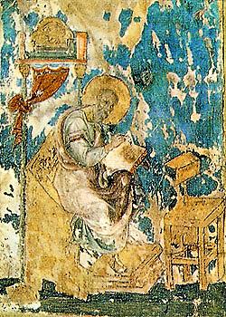 Галицкое Евангелие (ГТГ. № 5348). Евангелист