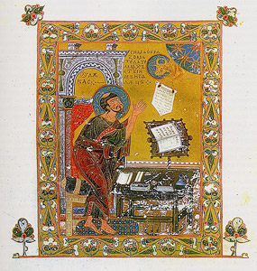 Загрузить увеличенное изображение. 475 x 500 px. Размер файла 174770 b.  Остромирово Евангелие (РНБ. F.п.I.5). Евангелист Лука