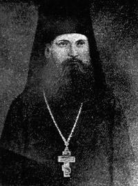 Иеромонах Алексий (Кабалюк)