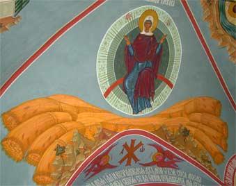 Роспись над главной аркой в Покровском храме