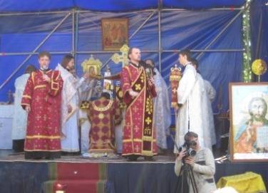 Божественная Литургия в Московском парке Победы 22 июня 2009 года
