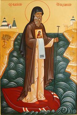 Загрузить увеличенное изображение. 472 x 700 px. Размер файла 78926 b.  Свт. Василий, епископ Рязанский и Муромский