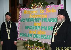 Metropolitan Hilarion and Bishop Mark make a visit to Indonesia