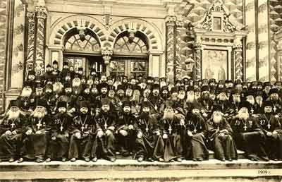 Монашеский съезд в Троице-Сергиевой лавре в 1909 году