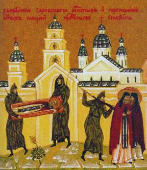 Клеймо иконы новомучеников и ...: www.pravoslavie.ru/30995.html