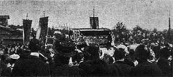 Крестный ход с мощами свт. Анны Кашинской 1909 г.
