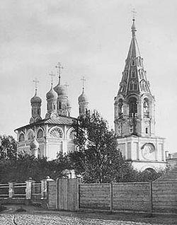 Церковь Петра и Павла в Лефортове