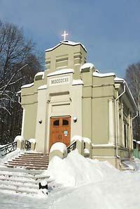 Лефортово. Лютеранская церковь на Введенском кладбище.