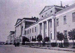 Госпиталь в Лефортово