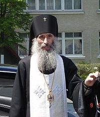 Архиепископ Сергий Тернопольский