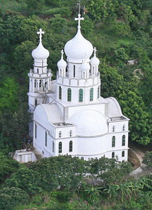 The katholikon of the Monastery of the Holy and Life Giving Trinity, the �Lavra of Mambre�