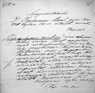 Документ, в котором говорится о книге о. Алексия Товта Где искать правду