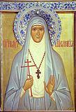 Елисавета Алапаевская