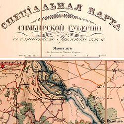 Загрузить увеличенное изображение. 737 x 737 px. Размер файла 234316 b.  Специальная карта Симбирской губернии с обозначением удельных земель. XIX в.