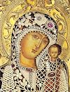 Слово в день празднования Казанской иконы Божией Матери