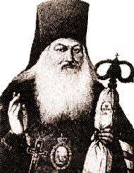 Архиепископ Анатолий (Максимович)