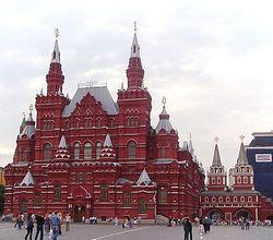 Загрузить увеличенное изображение. 743 x 557 px. Размер файла 78266 b.  Государственный Исторический музей на Красной площади