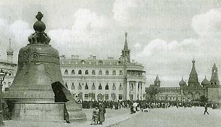 Крестный ход в Сретенский монастырь через Спасские ворота Кремля, мимо Николаевского дворца (нач.1910-х гг.)